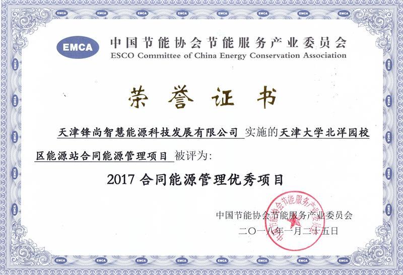 EMCA_0003_看图王.jpg